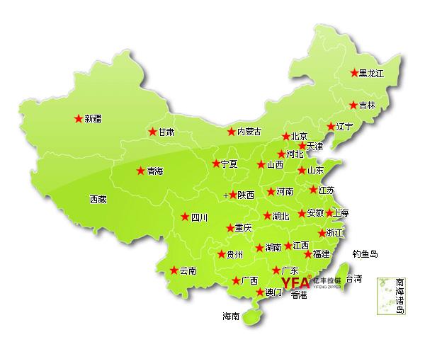 亿丰深圳拉链厂