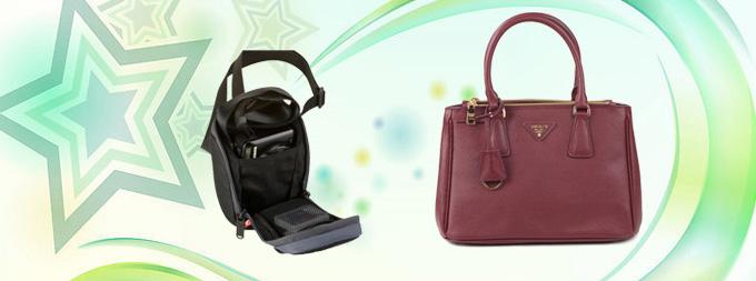 Luggage zipperclassification