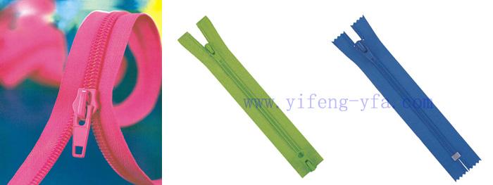 尼龙拉链的安装和维修方法